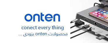 ontenproducts